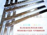 直销焊锡条焊锡棍电子厂用含量63%锡电子版抗氧化高