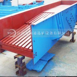 江西矿山石料振动给料机 砂石厂优质板式喂料机