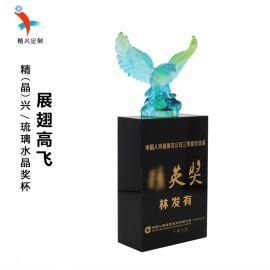 展翅高飛琉璃紀念品 企業高管嘉獎琉璃獎杯訂制