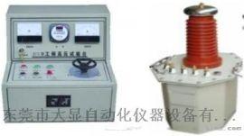 电线电缆高压试验台GB/T 3048.8