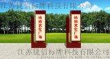 阜阳 宣传栏制造商 宣传栏厂家   学校宣传栏