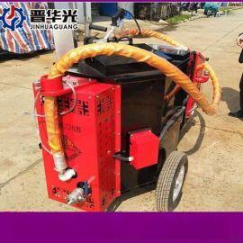重庆酉阳县煤矿专用手推式100L灌缝机太阳能加热灌缝机