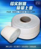 廠家直銷白色單層編織卷編織條纏繞條普通編織