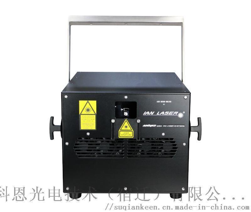 高功率全彩激光投影系统