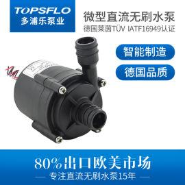 微型无刷直流水泵 微型水泵24v 热水循环泵