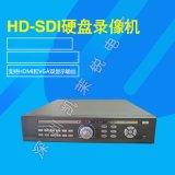 包邮1080P50 60实时广播级录像机4路全实时高清视频接入