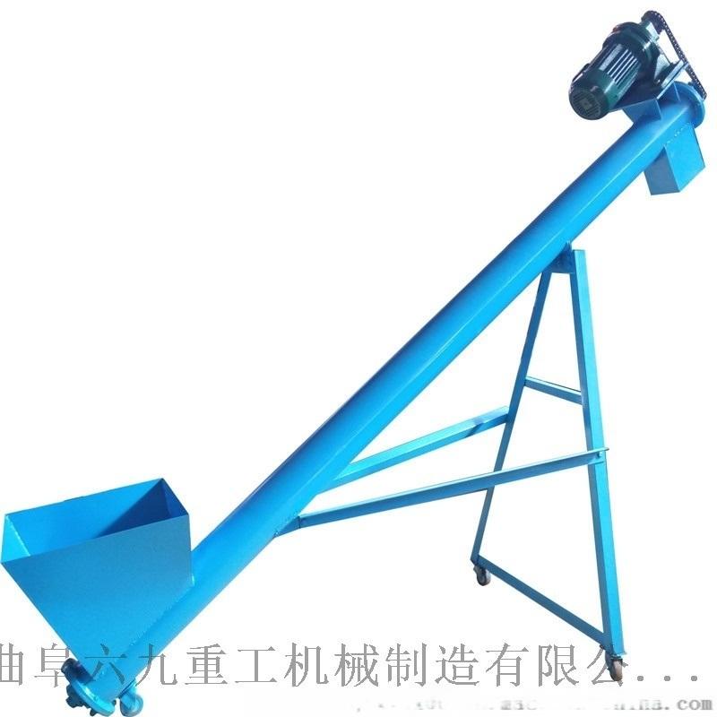 轴承密封管长可定制绞龙  角度可调节提升机Lj1
