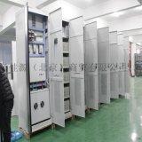 資訊: EPS應急電源75KW型號eps電源93kw價格