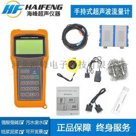 济南手持式超声波流量计厂家
