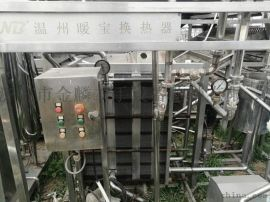 二手板式换热器现货供应型号齐全