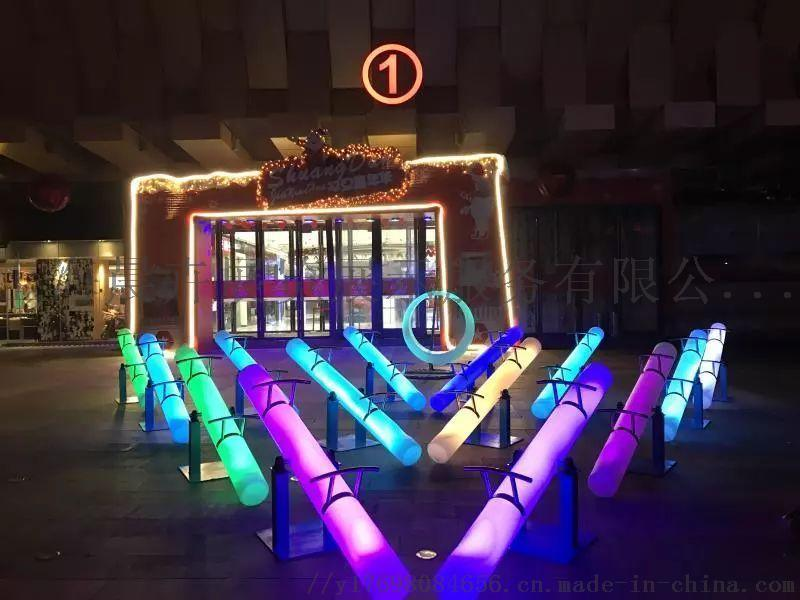 灯光节设计厂家  安装荧光跷跷板