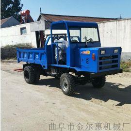 柴油动力运输自卸车 3吨载重农用四驱拖拉机
