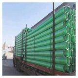 複合管壓力管道 曲靖玻璃鋼夾砂管道
