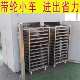 箱式物料干燥设备 海参烘干箱