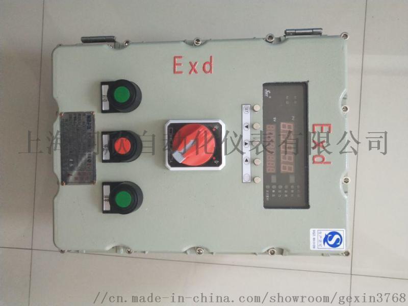 定量控制系统CX-DLKZ