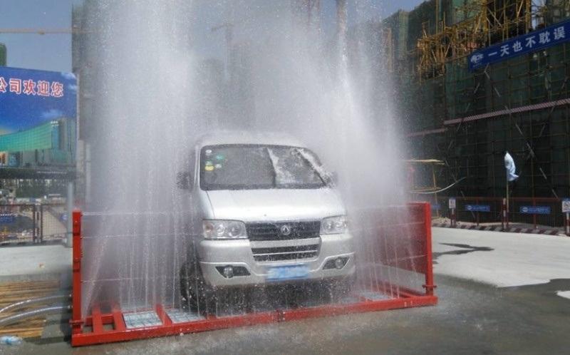 咸阳哪里有卖洗车台15591059401