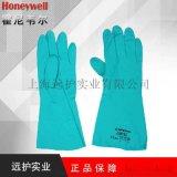 Honeywell霍尼韋爾橡膠手套箱手套(LA)
