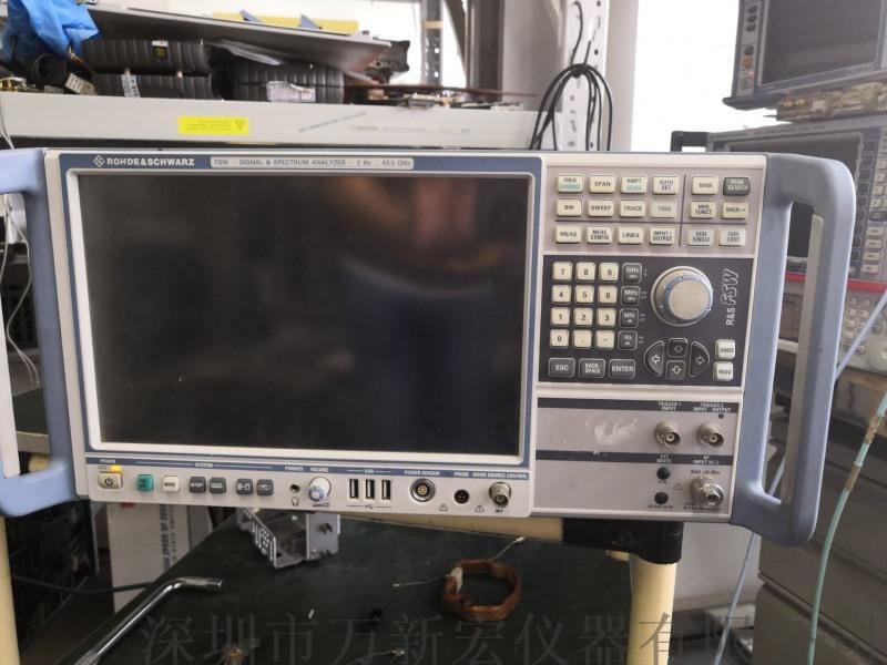 羅德與施瓦茨頻譜分析儀FSW43維修信譽保證