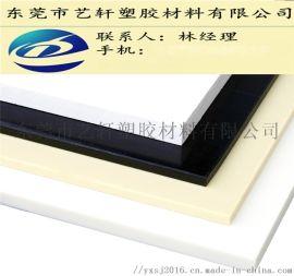 耐磨ABS板棒,耐冲击ABS板材,抗化学工程塑料板