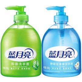 广州快快办公用品 蓝月亮洗手液500g