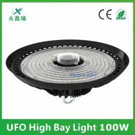 微波感应工矿灯150W 高光效LED天棚灯