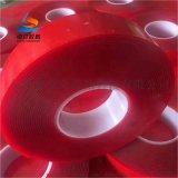 紅膜透明亞克力雙面膠 強力高粘汽車透明無痕雙面膠