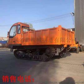 销履带自卸车 大型6至8吨履带运输车