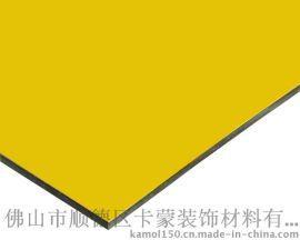 卡蒙供应 中山铝塑板  氟碳铝塑板