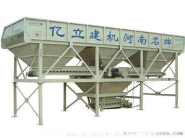 配料机/砂石配料机/PLD800 3仓混凝土配料机