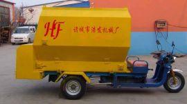 HFJ-2电动喂料车