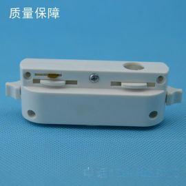 供应二线导轨头/LED射灯接头/轨道头