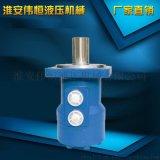 淮安伟恒液压BM4系列马达主要应用于石油、煤炭机械和小型吊车等工程机械
