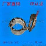 東莞廠家電線機械陶瓷加熱器