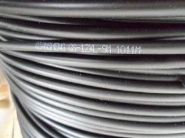 前升 4芯室外中心束管式多模光缆