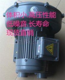 浦和10HP(7.5KW)高压鼓风机