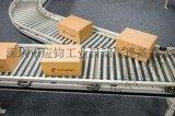 專業物流輸送設備及分揀設備生產廠家