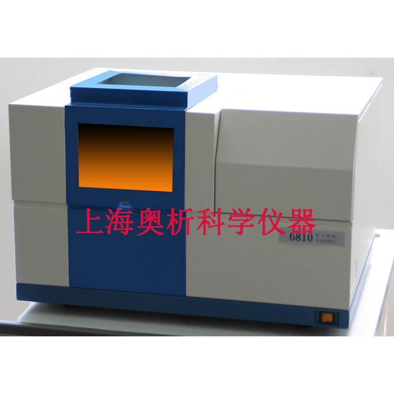 AA6810火焰原子吸收分光光度计重金属检测