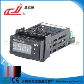 姚仪牌新XMTK-3000系列数显温控仪