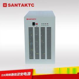 48V通信电源;电信机房通信逆变电源;5K立式通信逆变器