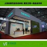 上海家居礼品展会展台制作工厂