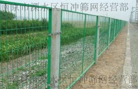 供应江苏护栏网 安徽防护网 上海车间隔离网 浙江防盗网