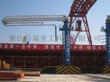 供应制梁场布料机13-21米可定制