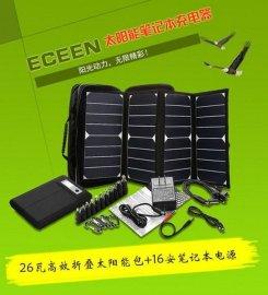 26W太阳能笔记本移动电源充电宝手提电脑充电器配16000毫安电池