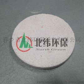 微孔陶瓷,微孔陶瓷过滤板