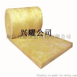 玻璃棉性能价格 玻璃棉  防火保温隔热岩棉 高密度岩棉