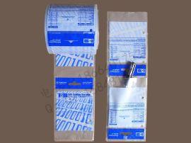 供应自动包装卷膜 可彩色多色印刷 点断易撕线PE连卷袋定制