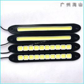 汽车通用LED日行灯 硅胶外壳 可弯曲日间行车灯 白光 高亮度 广州海山