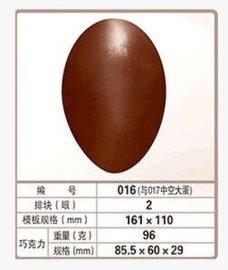 批发供应巧克力模具模板品牌巧克力模具