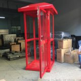 不锈钢岗亭,红色电话亭