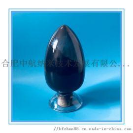 微纳米铁粉 铁粉  超细铁粉  生产厂家